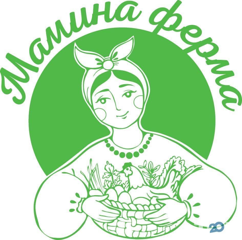 Мамина ферма, доставка еко-продуктів - фото 4