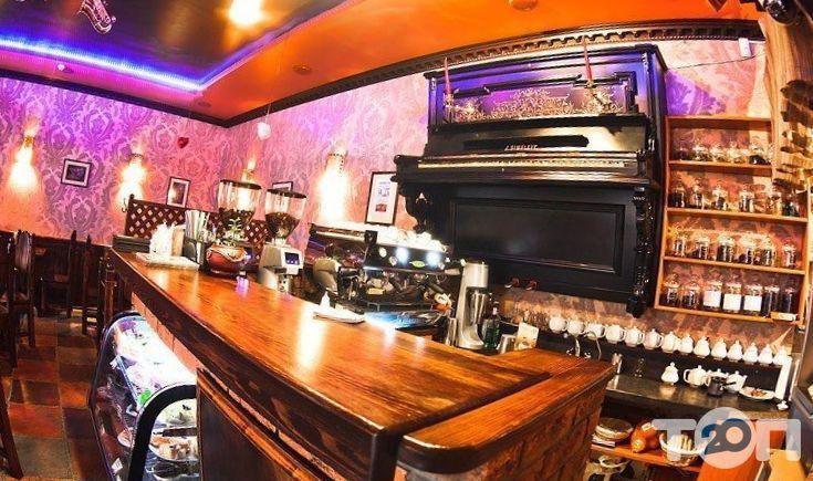 Маракана, кав'ярня - фото 11