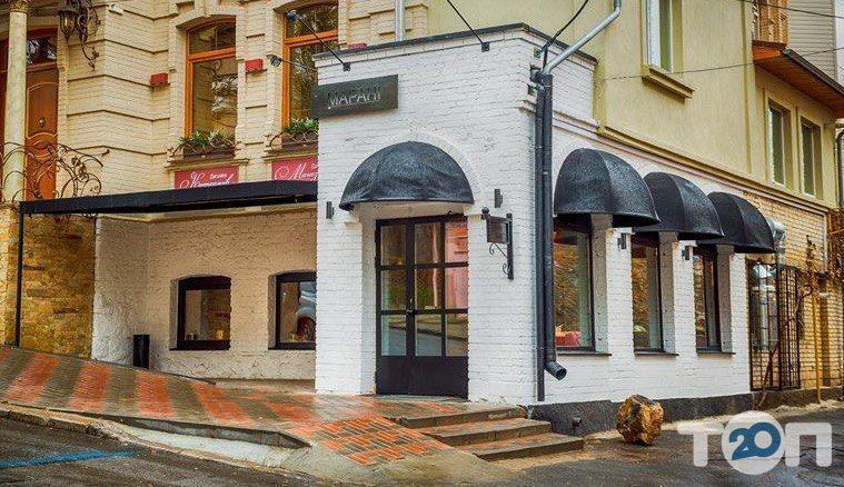 Marani, ресторан грузинської кухні - фото 1