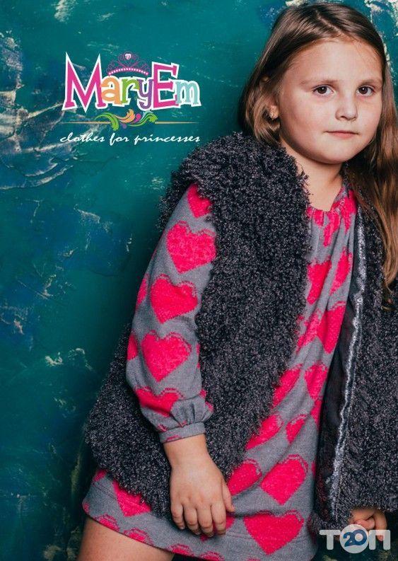 Maryem, студія одягу - фото 2