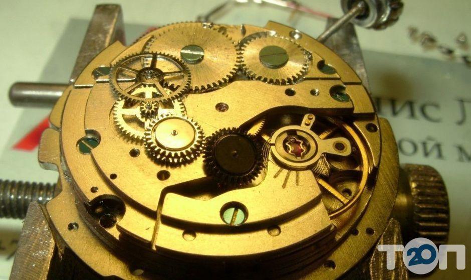 MasterTime, ремонт годинників - фото 3
