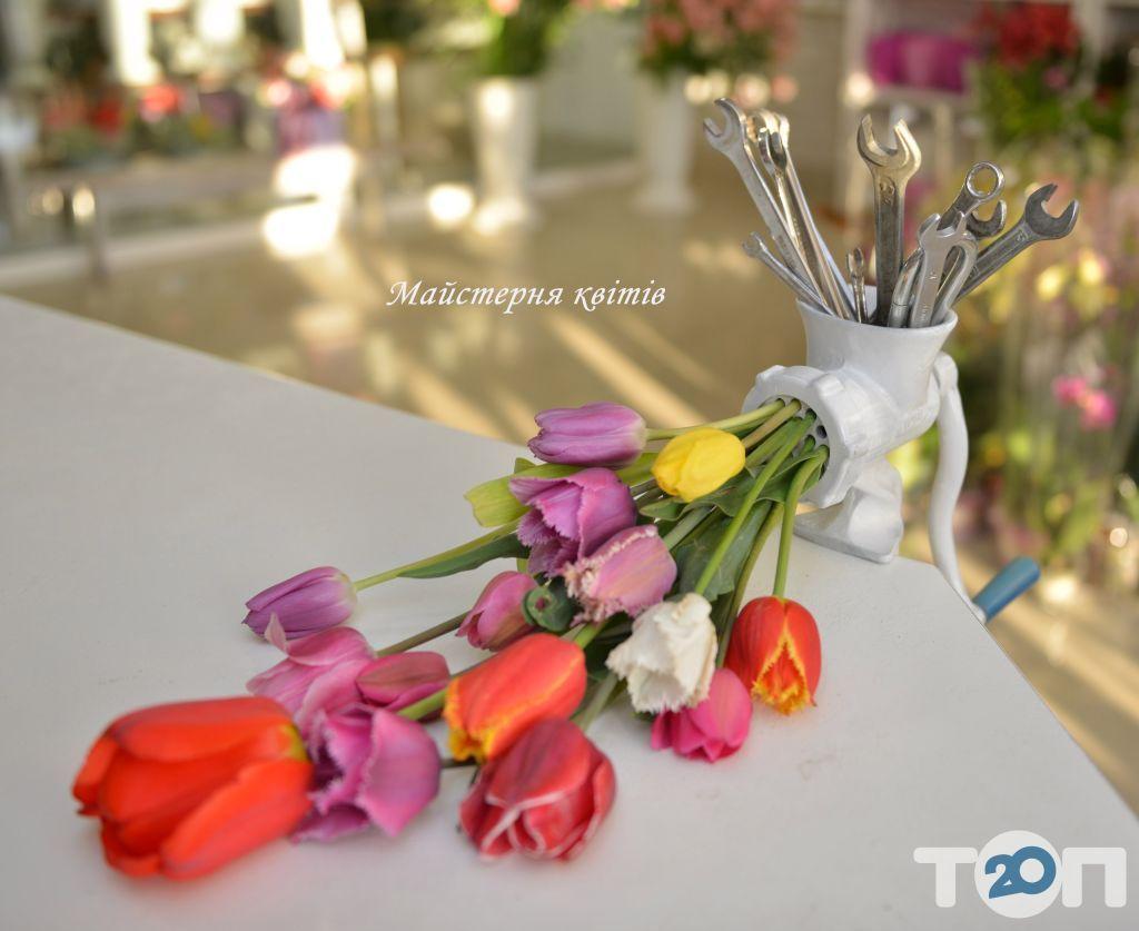 Майстерня квітів - фото 1