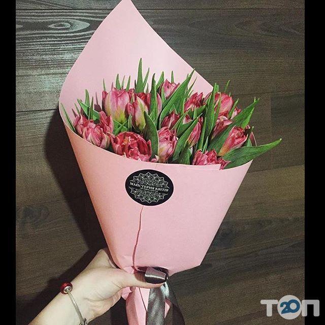 Майстерня квітів - фото 4