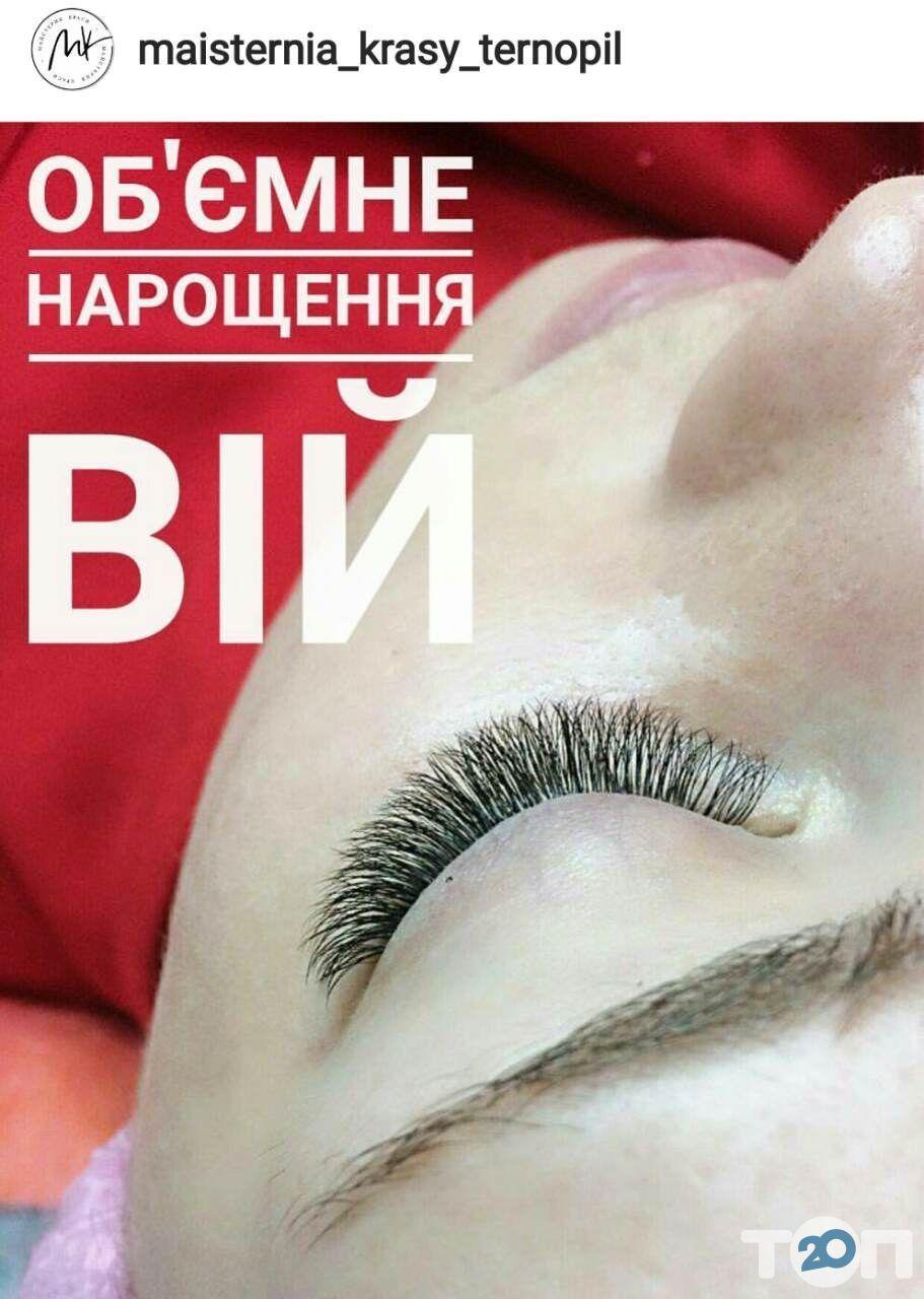 Майстерня краси Марії Клим - фото 4