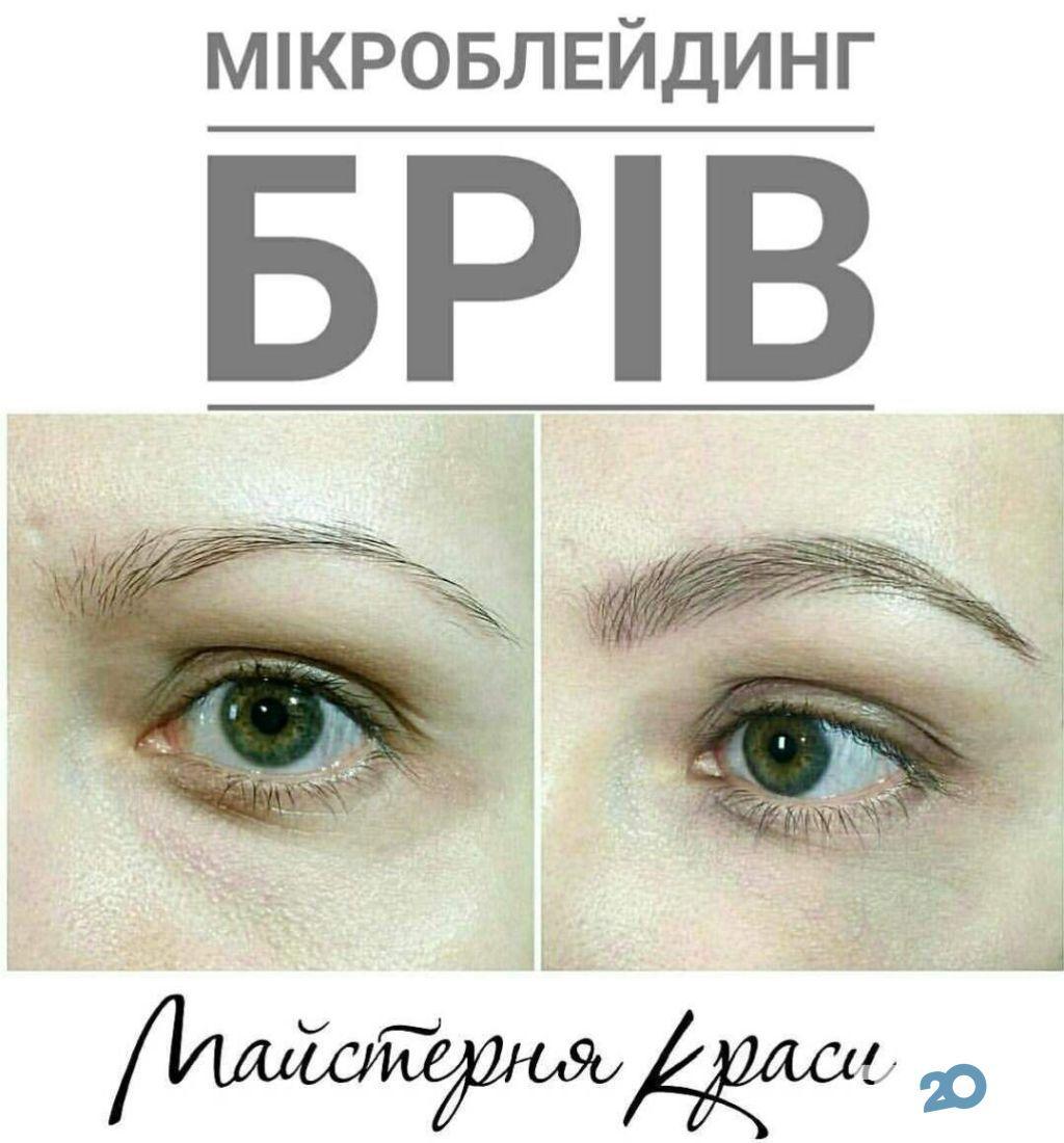 Майстерня краси Марії Клим - фото 10