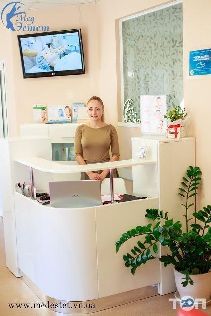 МедЕстет, центр лазерної епіляції і сучасної косметології - фото 3