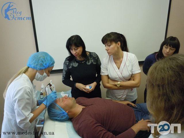 МедЕстет, центр лазерної епіляції і сучасної косметології - фото 10