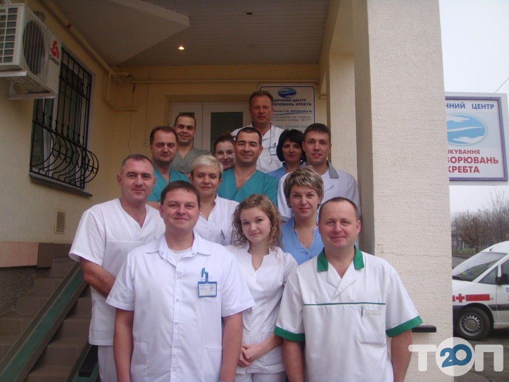 Медичний центр захворювань хребта доктора Коваленко - фото 1