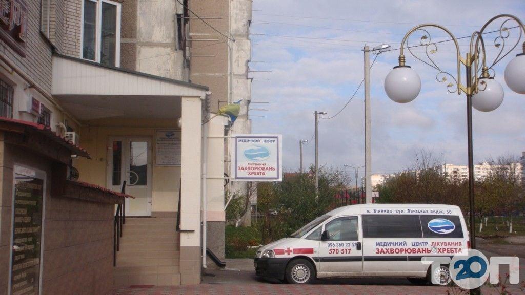 Медичний центр захворювань хребта доктора Коваленко - фото 3