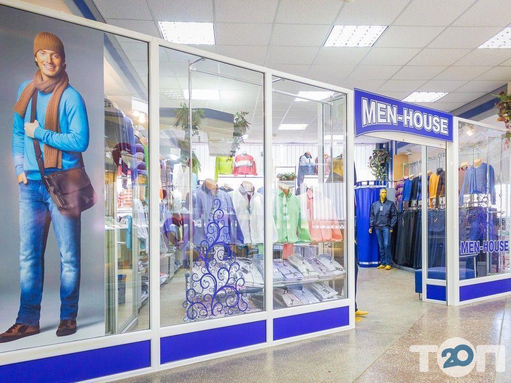Men House, магазин чоловічого одягу - фото 1