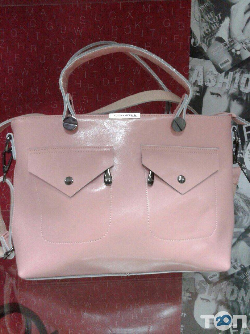 BAGS by JULIYA, магазин сумок та шкіргалантерейних виробів - фото 6