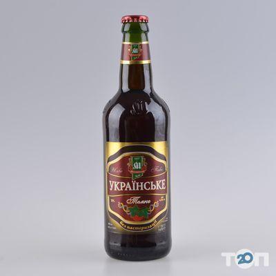Бровар, Микулинецька пивоварня - фото 2