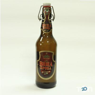 Бровар, Микулинецька пивоварня - фото 4