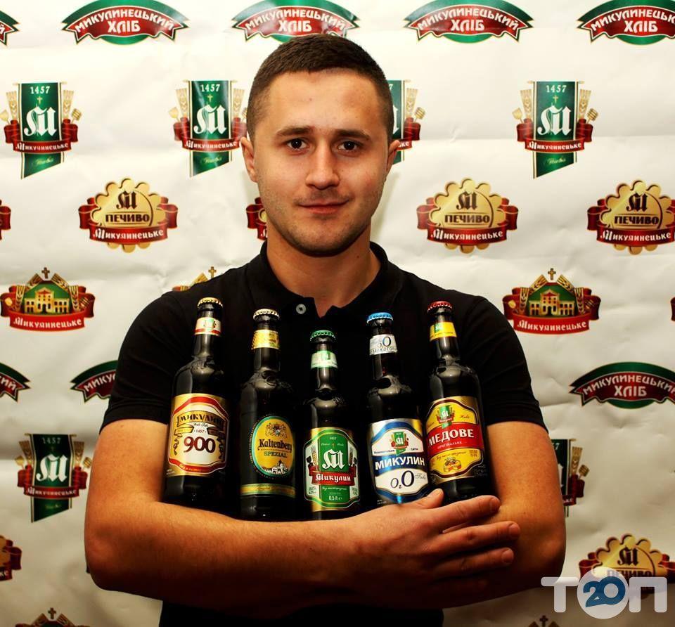 Бровар, Микулинецька пивоварня - фото 5