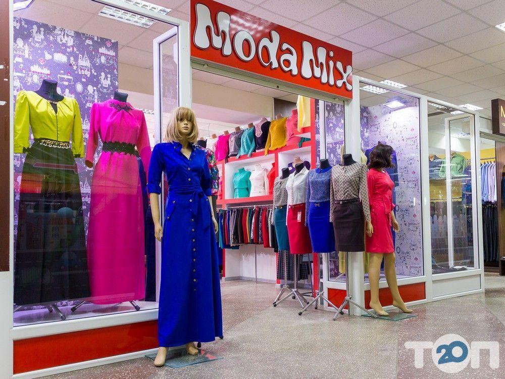 Moda Mix, магазин жіночого одягу - фото 1