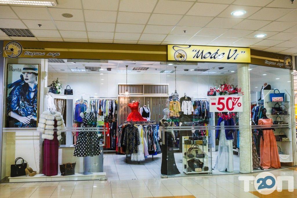 Мода V, магазин жіночого одягу - фото 1