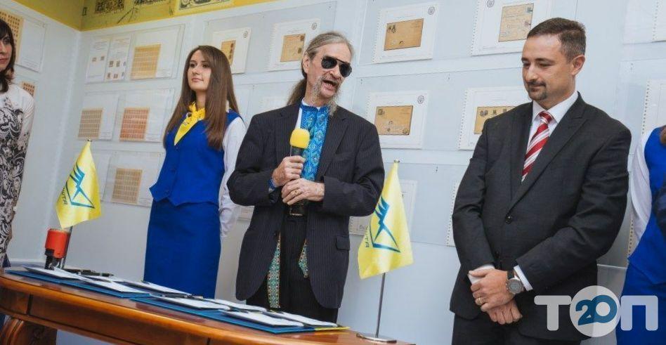 Музей української марки ім. Я. Балабана - фото 2