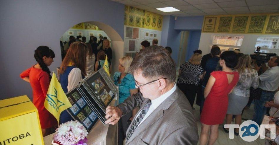 Музей української марки ім. Я. Балабана - фото 4