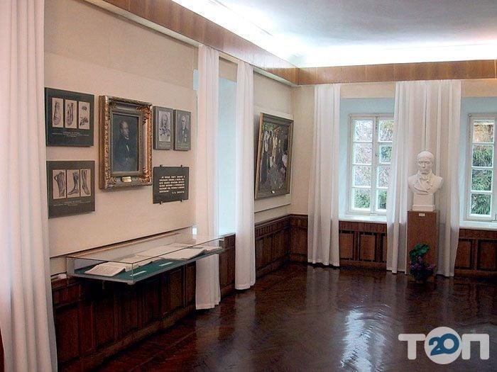 Музей-садиба М. І. Пирогова - фото 1
