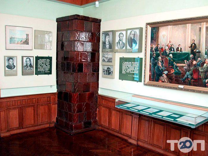 Музей-садиба М. І. Пирогова - фото 4