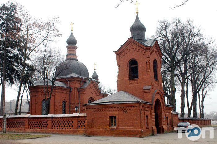 Музей-садиба М. І. Пирогова - фото 7