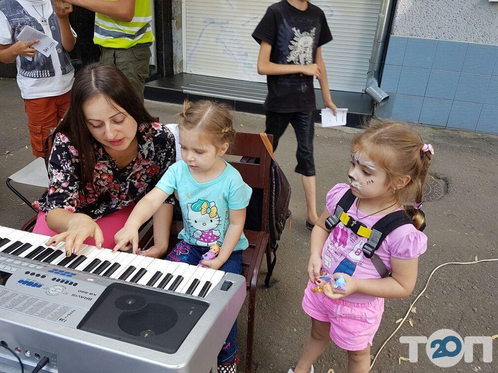 Музична майстерня Амадеус, ТОВ - фото 9