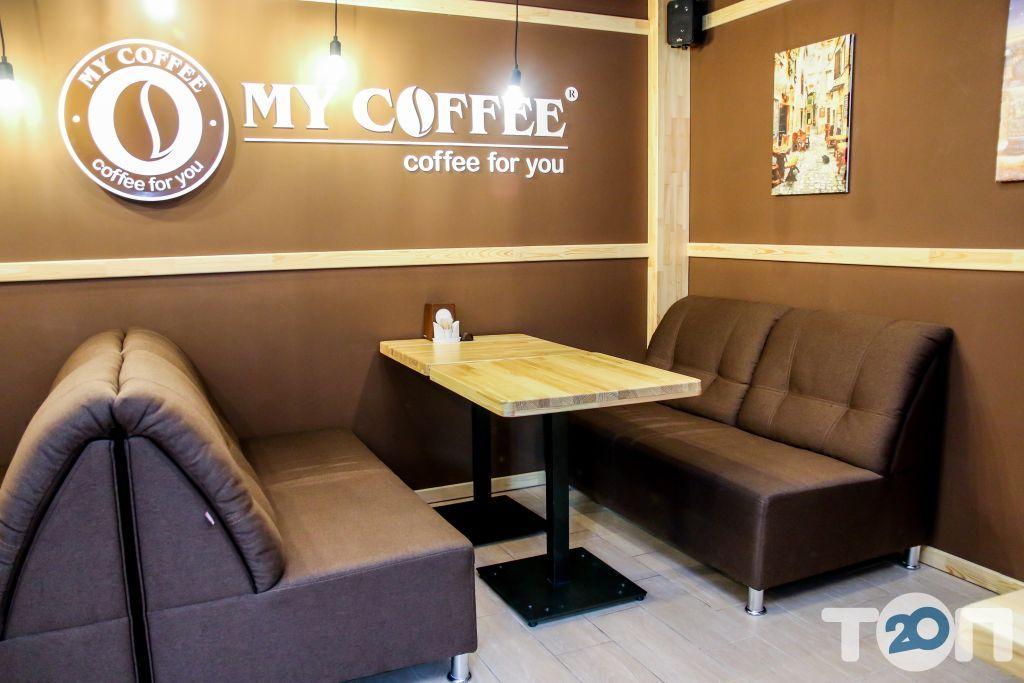 My Coffee, кав'ярня - фото 9