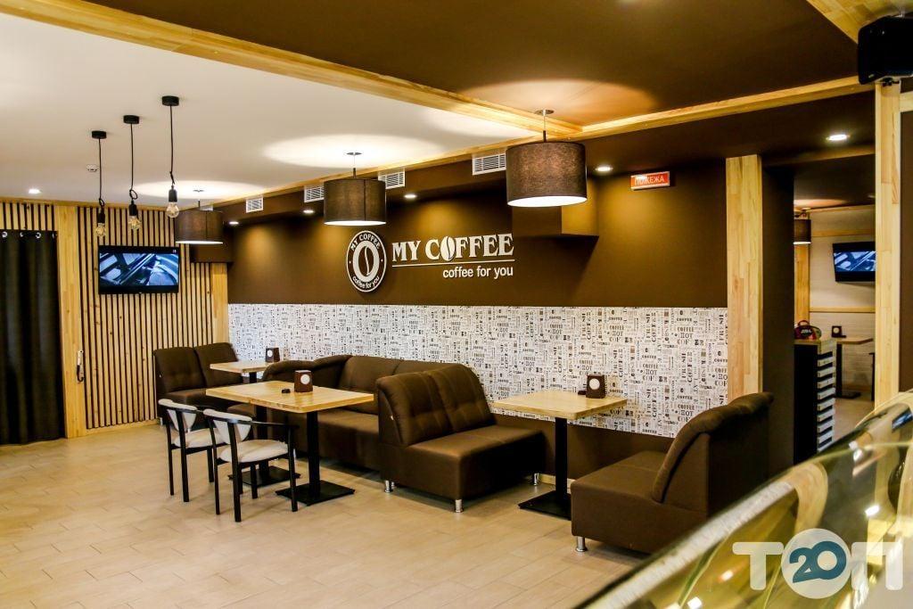 My Coffee, кав'ярня - фото 5