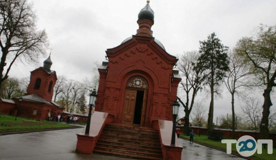 Миколаївська церква-усипальниця Пирогова - фото 2