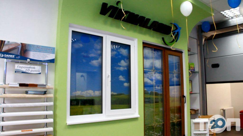 Нові Вікна, торгівельна марка - фото 1