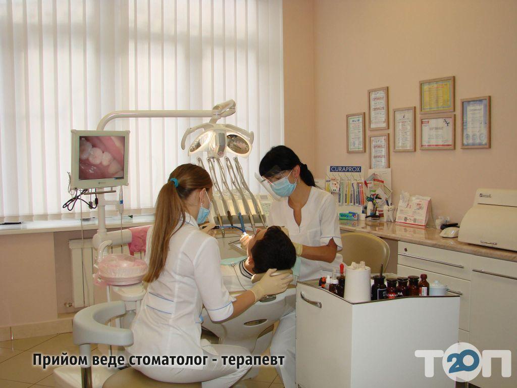 Обласна стоматологічна поліклініка - фото 8