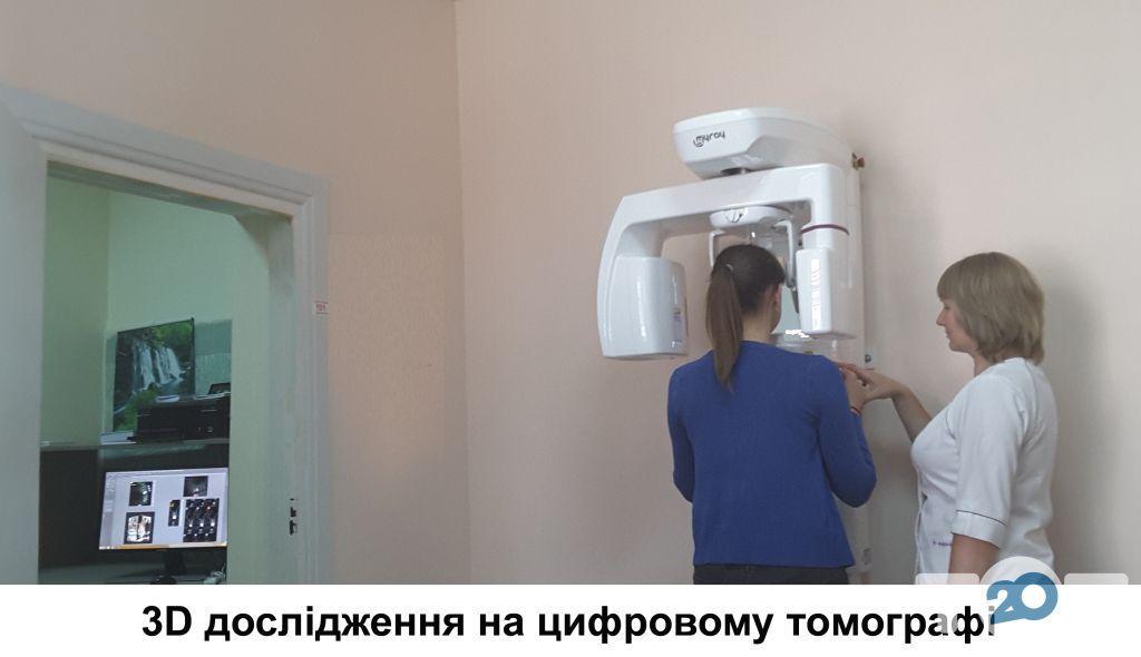 Обласна стоматологічна поліклініка - фото 16