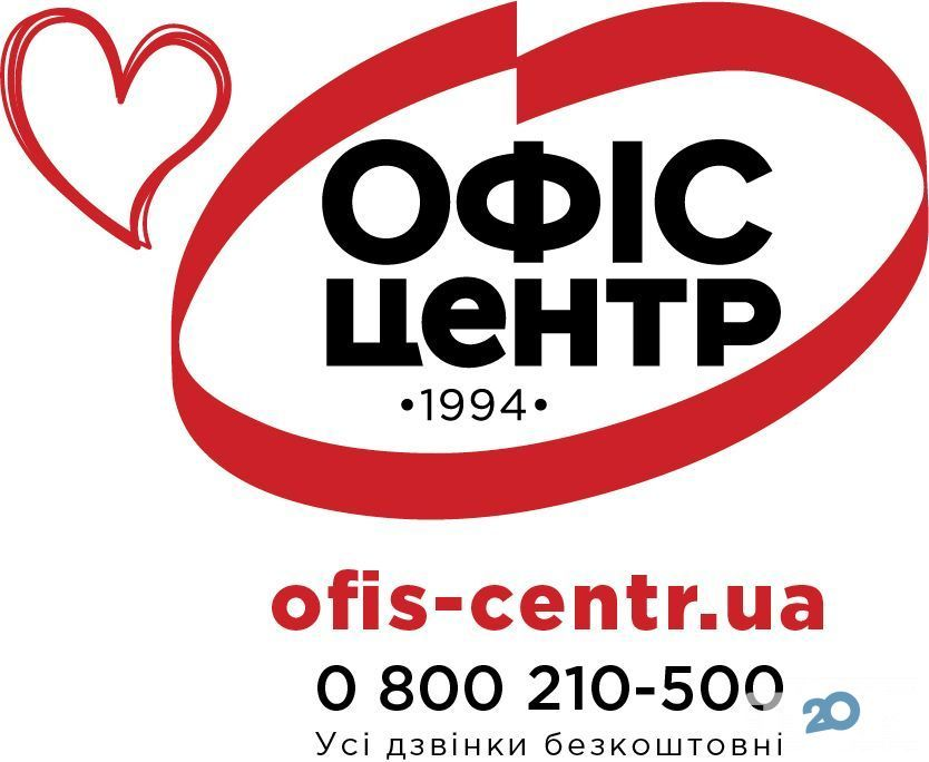 Логотип Офис-центр, сеть магазинов канцтоваров г. Тернополь