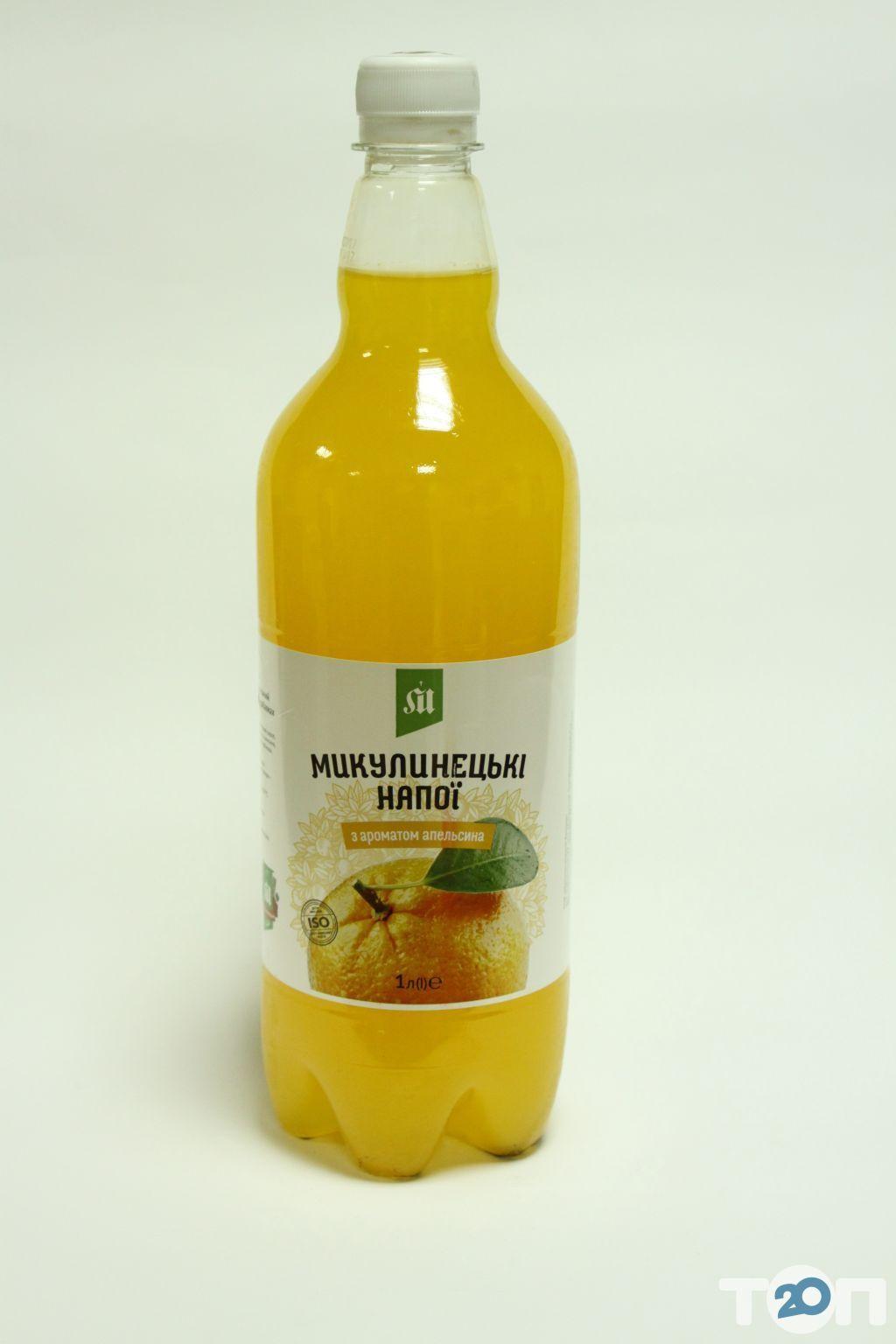 Микулинецький Бровар, виробник безалкогольних напоїв - фото 1