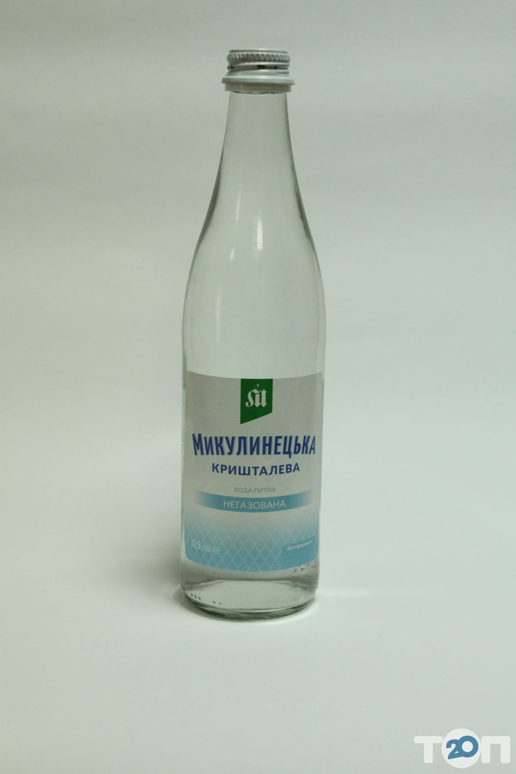 Микулинецький Бровар, виробник безалкогольних напоїв - фото 7