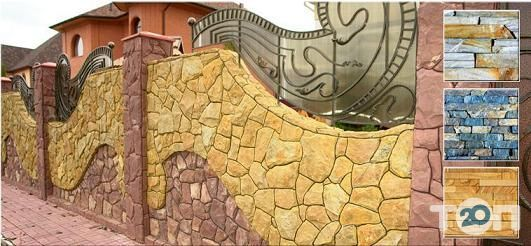 """ТОВ """"Подільський камінь"""" - фото 2"""