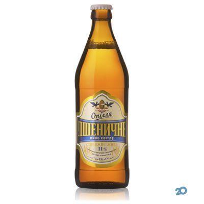 Опілля, Тернопільська пивоварня - фото 2