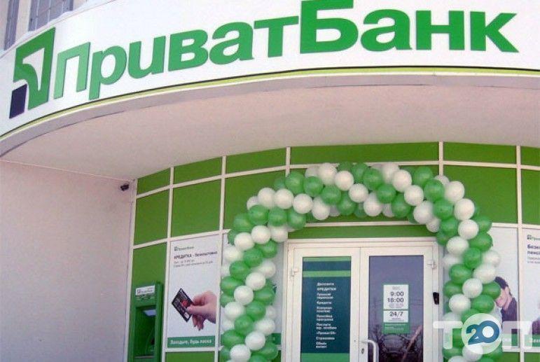 ПриватБанк, банк - фото 1