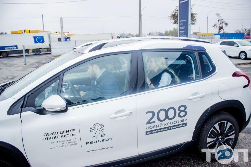 Peugeot, автосалон Люкс Авто - фото 6