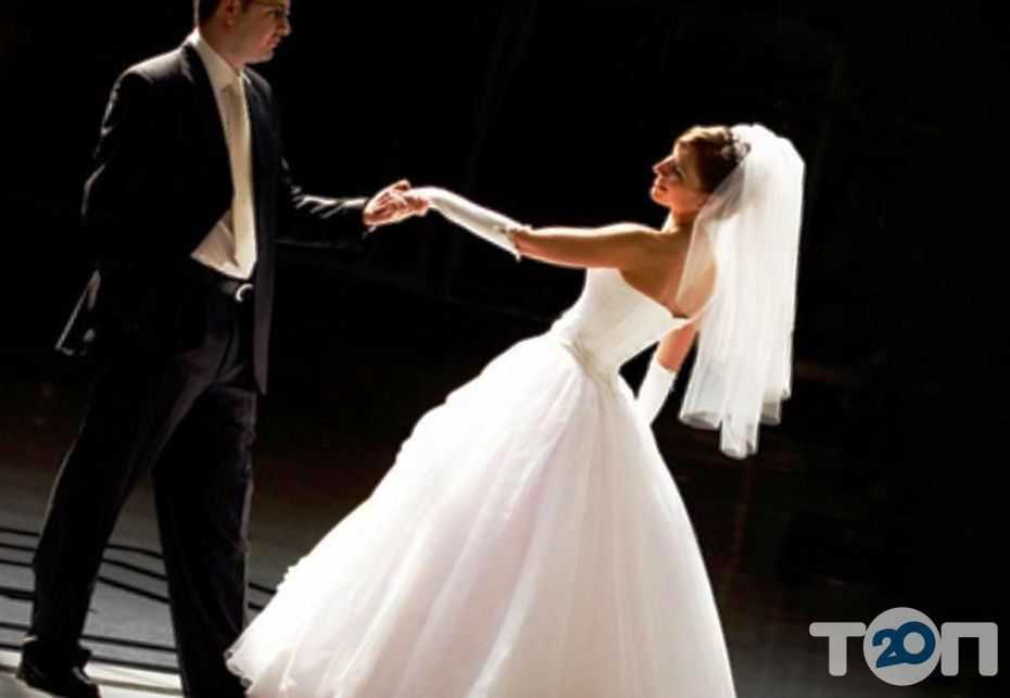 Постановка весільного танцю - фото 1
