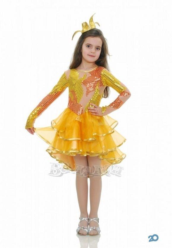 ПП Прийдун Надія   (прокат дитячих карнавальних костюмів) - фото 4