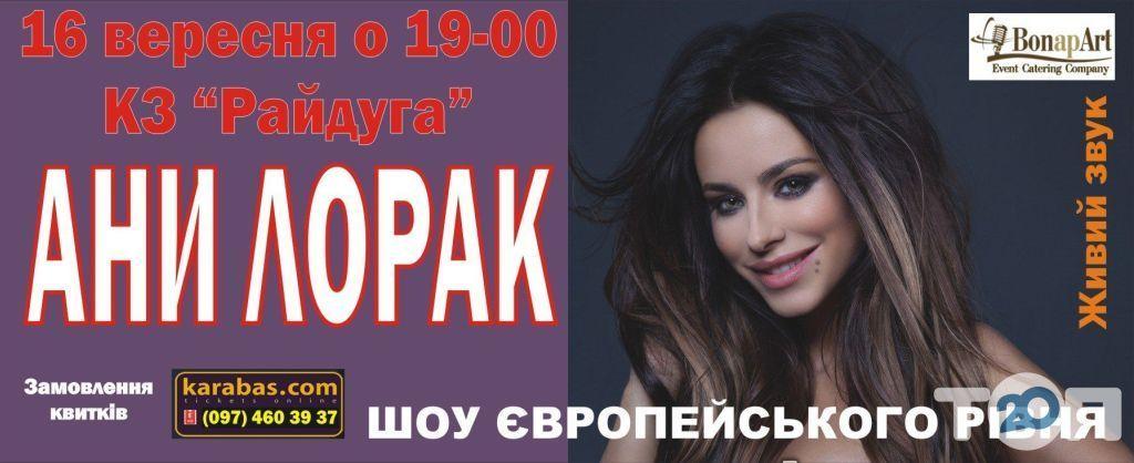 """Продюсерський центр """"СОЮЗ"""" - фото 1"""