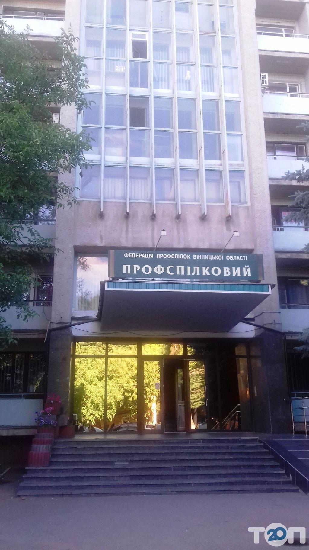 Профспілковий, готель - фото 2