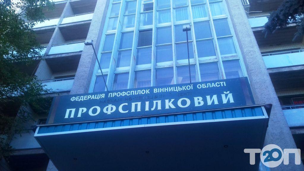 Профспілковий, готель - фото 1