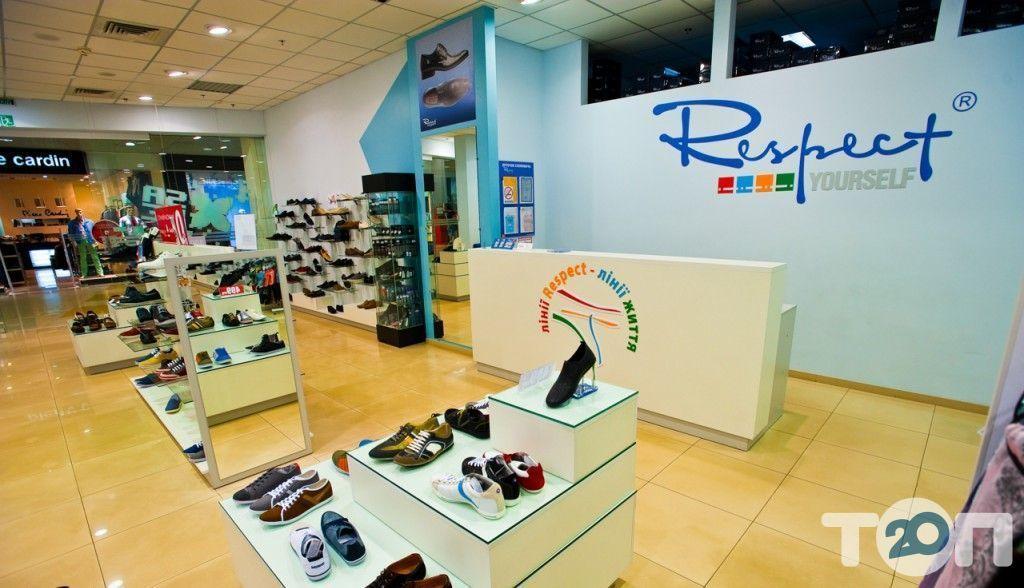 Respect, салон взуття - фото 2