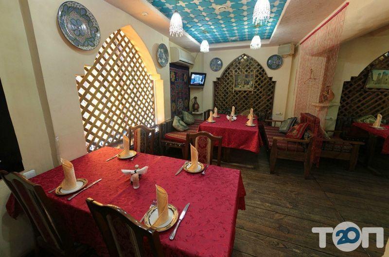 """Ресторан """"Бухара"""" - фото 1"""