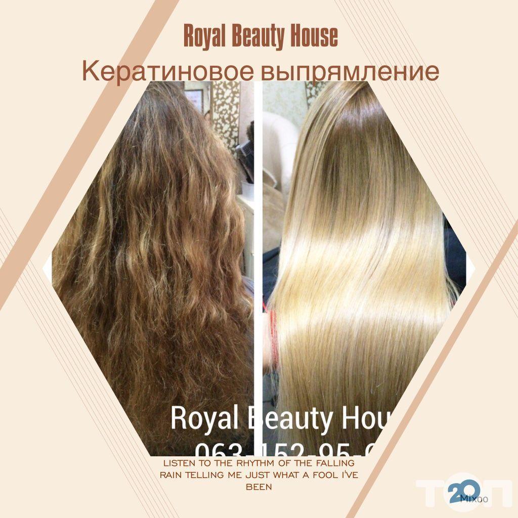 Royal Beauty House, салон краси - фото 6