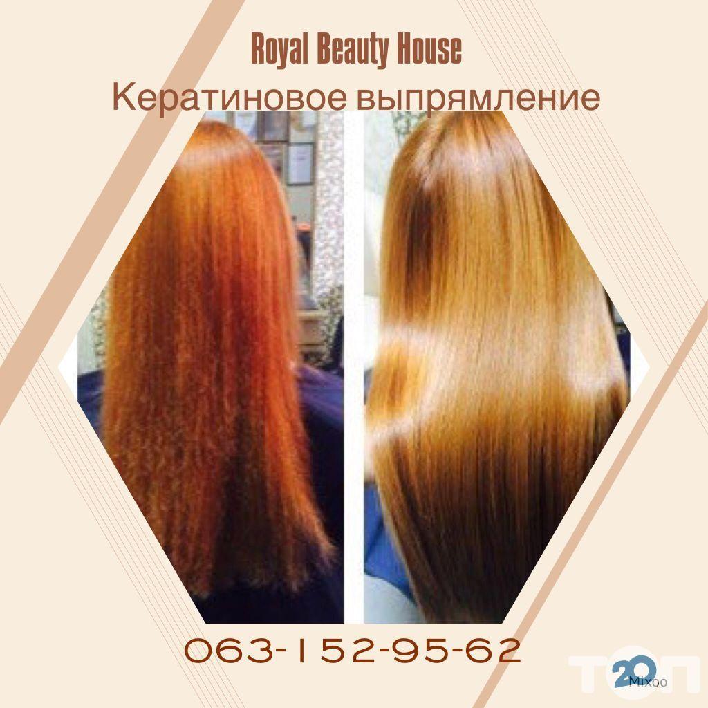 Royal Beauty House, салон краси - фото 4