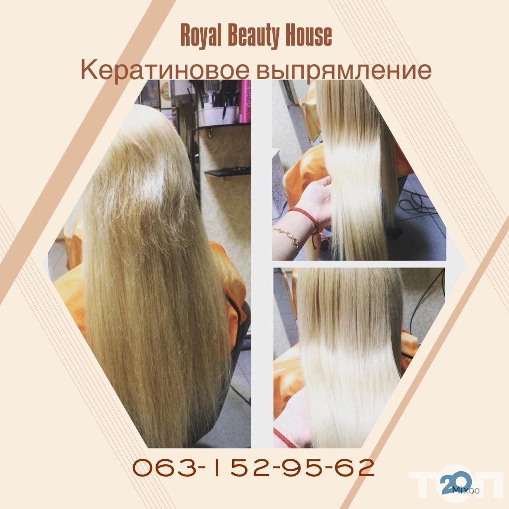 Royal Beauty House, салон краси - фото 3