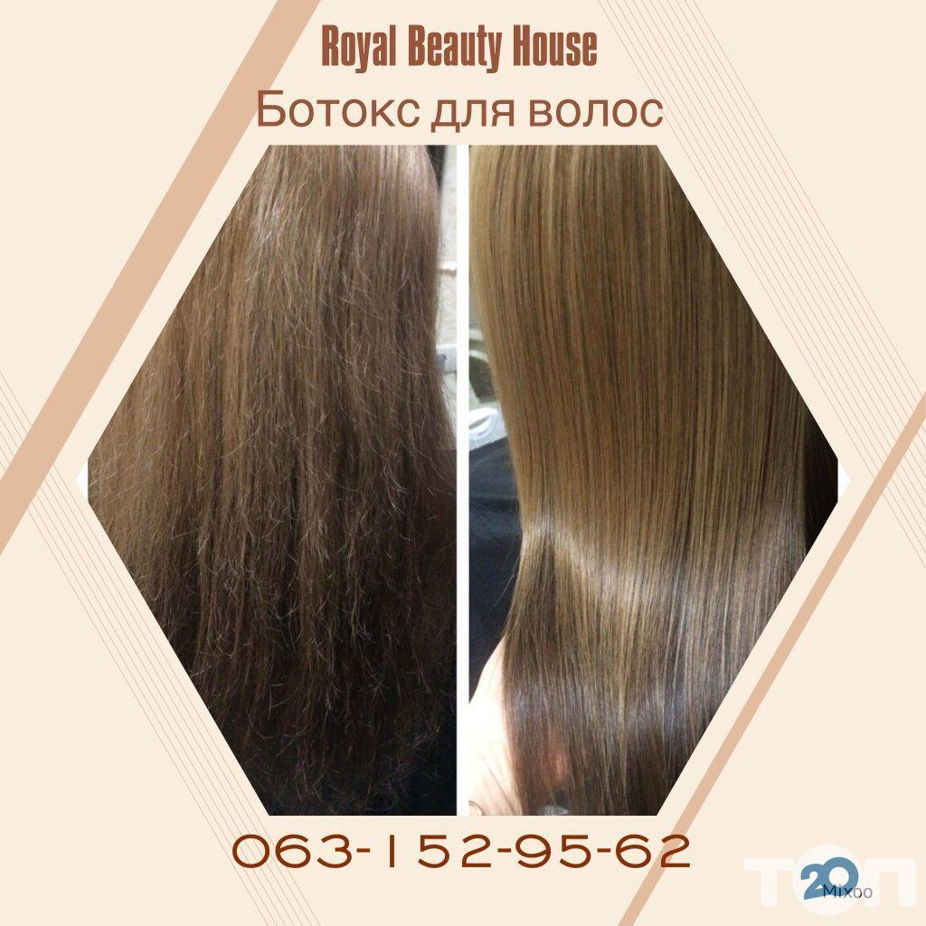 Royal Beauty House, салон краси - фото 2